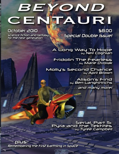 Beyond Centauri cover